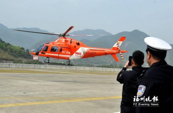 福州高速启用直升机应急救援 清明假期首次巡航
