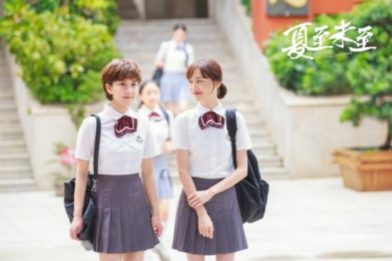 《夏至》郑爽夏梓桐成校园闺蜜党 青春气息爆棚