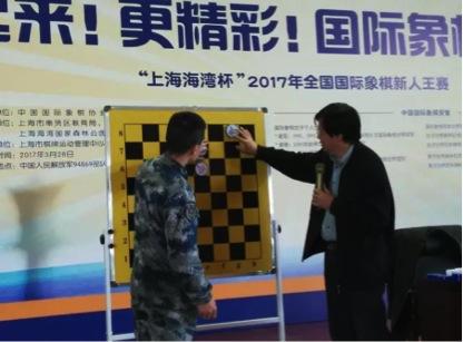 全国国象新人王赛开赛 国际象棋首次走进军营