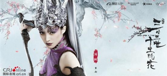 《三生三世十里桃花》刘亦菲完美还原白浅 杨幂和刘亦菲只能看谁的演技好了