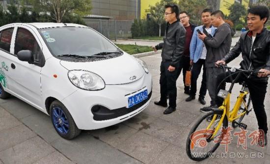200辆共享汽车首日登陆西安 城南区域高新区车辆最多