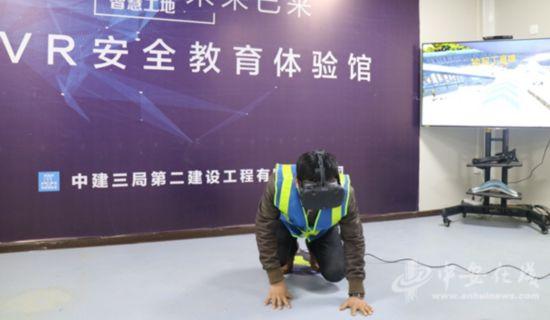 安徽首座地铁站VR安全体验馆正式启用