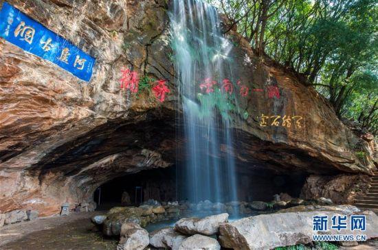 奇特壮观的阿庐古洞
