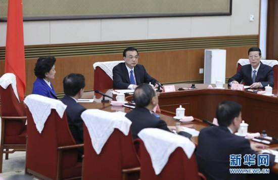 李克强主持召开国务院第七次全体会议