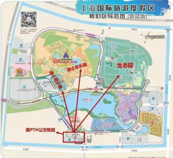 清明节上海迪士尼收费图片