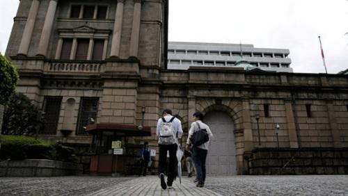 英媒发布日本大学排名 东大居首国立大学多居前