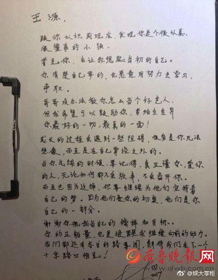 写信的格式范文680字写给哥哥的