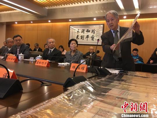 南京保卫战重要作战文件原件事隔80年后回到南京