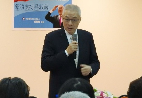 吴敦义:国民党不应退出校园 当选后将恢复知青党部