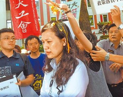 台政大女生蛋洗教育部门官员 台北地院判拘役20天