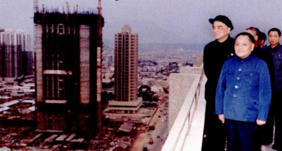 Deng Xiaoping visited Shenzhen Special Economic Zone in 1984. [Photo: china.com]