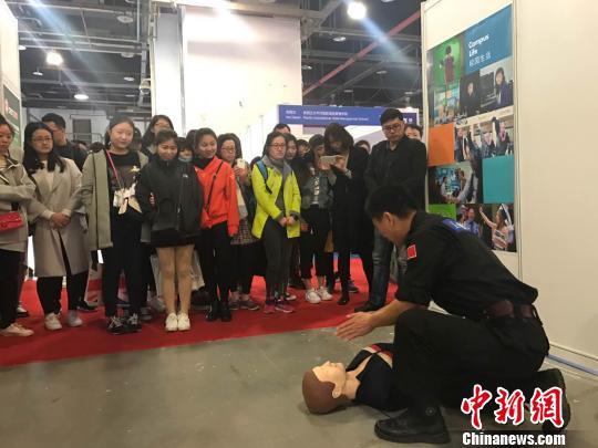 """2017中国国际教育展""""巡展""""上海平安留学理念受关注"""