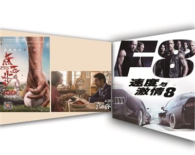 四月电影数量不多热门不少 国产类型片选择丰富