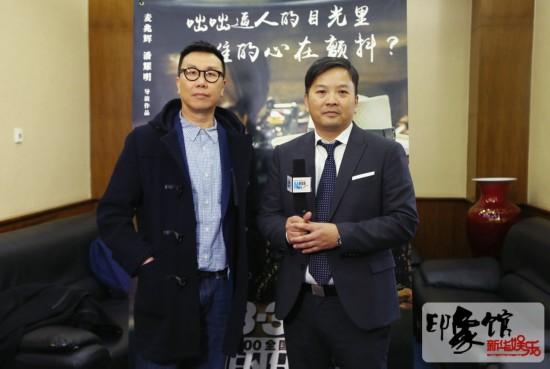 麦兆辉潘耀明 :中国电影需要时间找到正确方向
