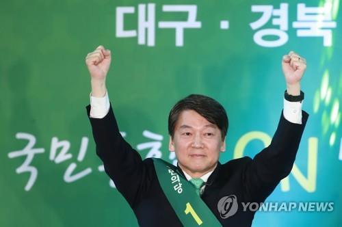 """韩大选进入关键阶段 政党间""""纵横联合""""成最大看点"""