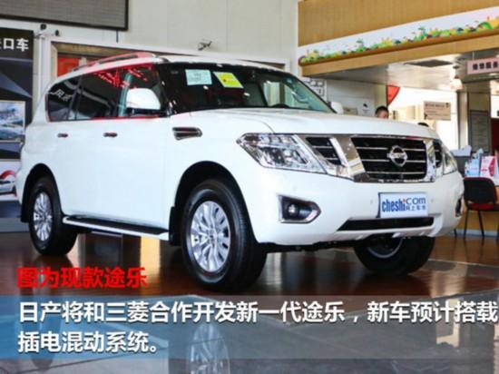 日产将在华推出三款新SUV 含小型/7座车-图4
