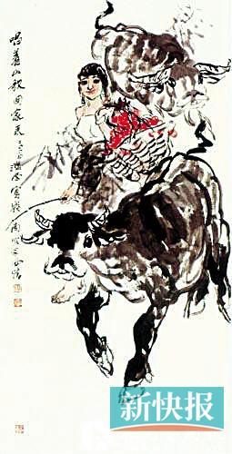 怀念岭南画坛国画人物画主将刘济荣先生