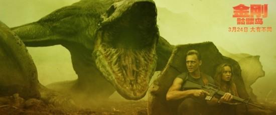 《金刚:骷髅岛》破10亿 群怪背后暗藏导演灵感源