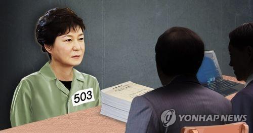 朴槿惠狱中首讯仍不认罪 检方将传另一涉案人