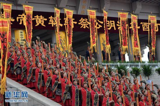 陕西举行丁酉年清明公祭轩辕黄帝典礼