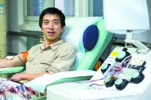 男子18年献血200次