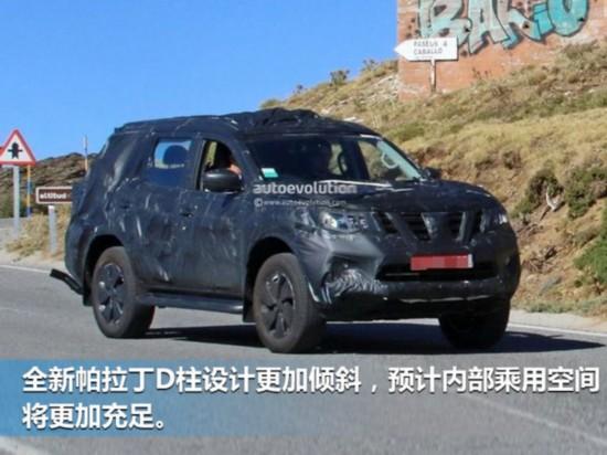日产将在华推出三款新SUV 含小型/7座车-图3