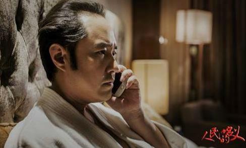 人民的名义 幕后大老虎boss是谁 是赵瑞龙还是高育良 小说原文