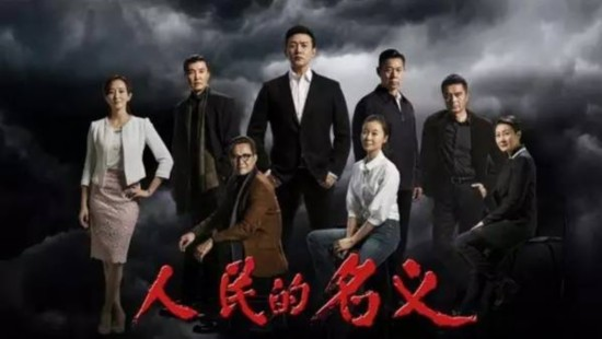 人民的名义小说大结局揭秘 侯亮平李达康高育良等10大重要角色结局一一揭露