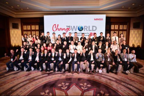 MINISO名创优品举办全球代理商培训会,深入布局全球版图