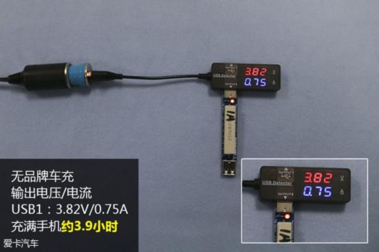 ap3842cp充电器电路图
