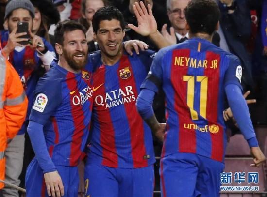西甲:巴塞罗那胜塞维利亚