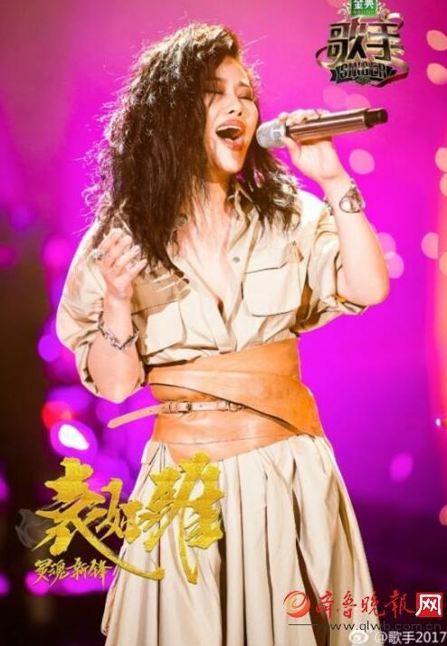 我是歌手2017总决赛帮帮唱李健岳云鹏搭档?厉