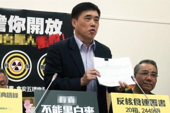 国民党代表选举党龄争议不断 郝龙斌提议暂停选举