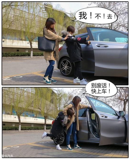 车载充电器评测