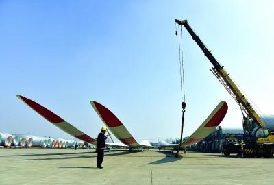 中复连众风力叶片通过江苏重大装备产品认定