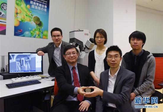 (XHDW)(1)香港城市大学成功研制超纳镁合金材料