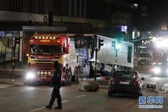 (外代一线)(7)瑞典卡车袭击事件死亡人数升至4人