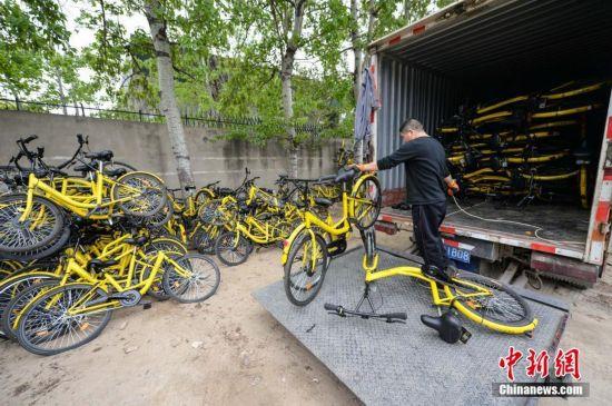 北京受损共享单车堆积如山 工人修不完 - 京津