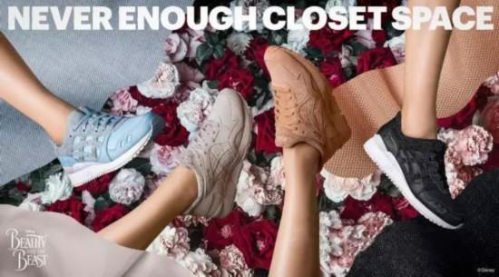 像杨幂一样穿上时髦的运动鞋去赏花吧