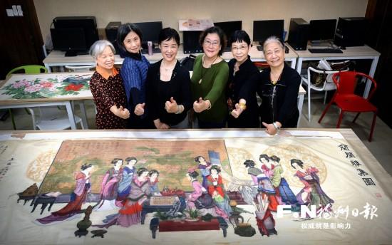福州阿姨们历时3个多月在绢布上完成3.5米长《兰闺雅集图》