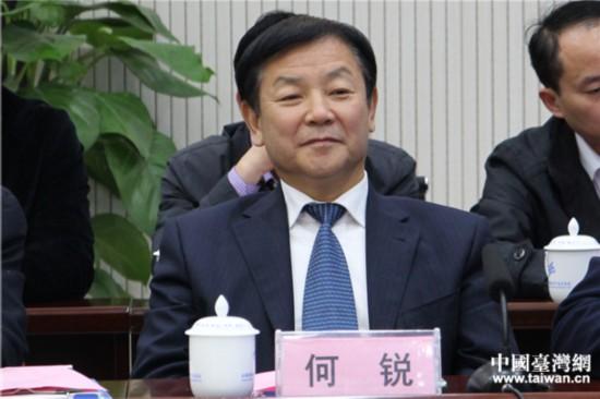 陕西安康市与台湾经贸考察团合作恳谈会召开