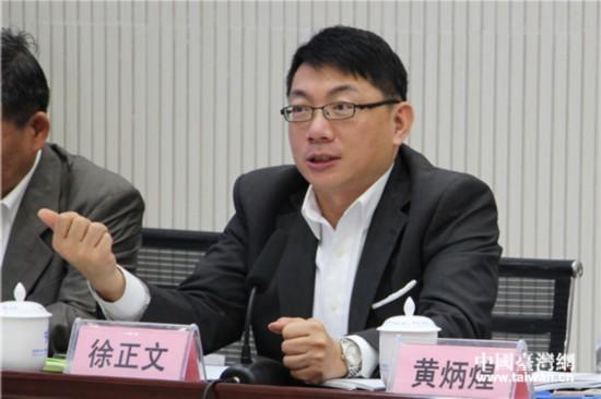 台商代表徐正文在恳谈会上发言。(中国台湾网 赵苗青 摄)