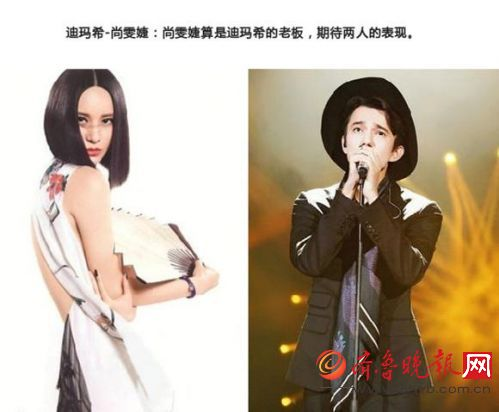 《我是歌手2017》半决赛歌单 张碧晨林忆莲张