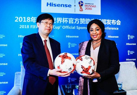 海信成为2018年俄罗斯世界杯官方赞助商