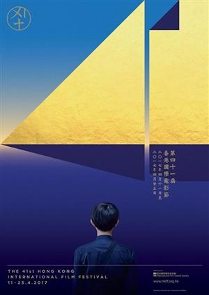 第41届香港国际电影节今日开幕 230部电影袭来