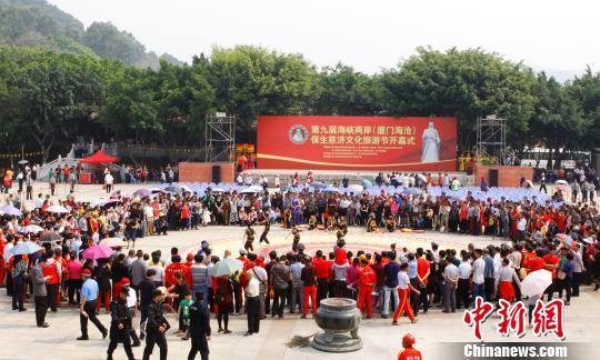 保生慈济文化旅游节已举办9届逾5万人次台胞参与