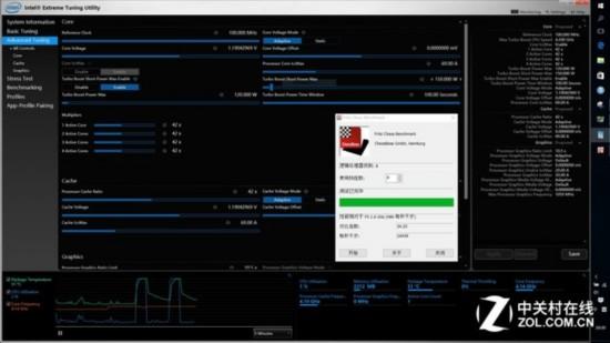 笔记本硬件详解 CPU的选择与参数分析