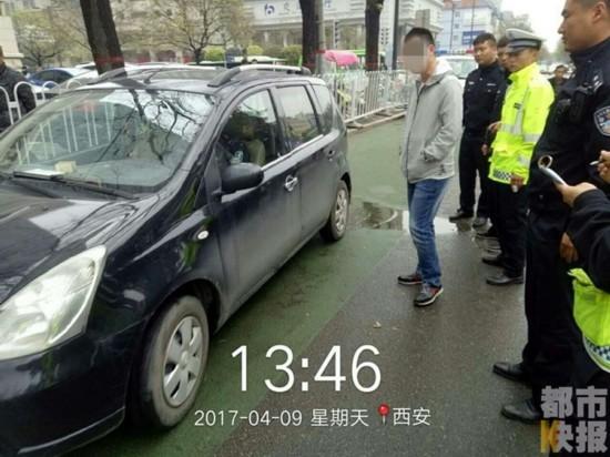 两车一路斗气引矛盾民警处理 一辆车竟脱审四年
