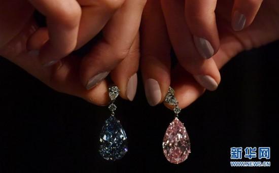 蘇富比將拍賣鑽石耳環 預計可拍出4個億