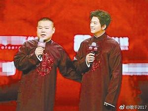 岳云鹏徐佳莹吴建豪尚雯婕 《歌手》总决赛帮帮唱嘉宾曝光